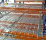 Racking Accessories Wire Mesh Decking inverted channel 2