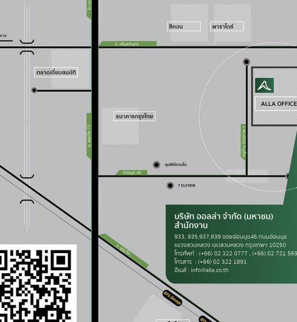 MAP ALLA-Office THAI