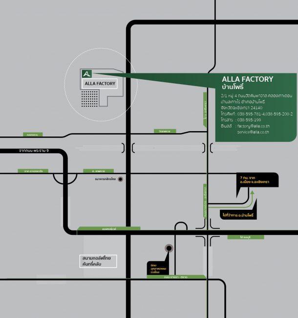 ALLA Factory TH