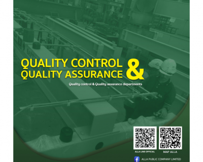 Quality control & Quality assurance departments