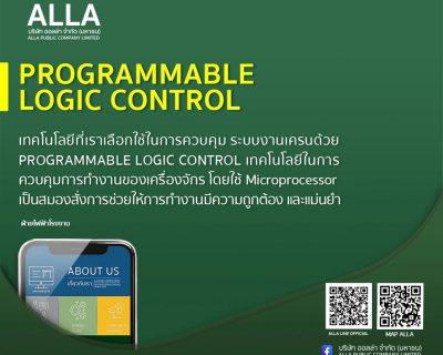 PROGRAMMABLE LOGIC CONTROL