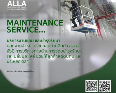 งานซ่อมและงานบำรุงรักษา