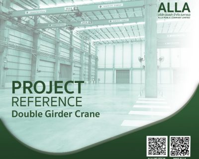 ALLA Project Reference